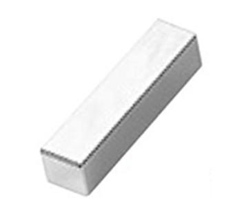 Square Rectangular Chrome Handle 7cm